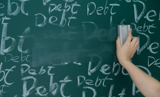 Pacific Debt Inc Review